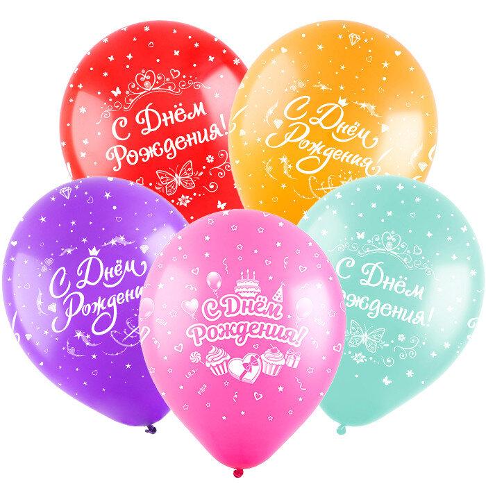 Поздравление юбиляру с воздушными шарами